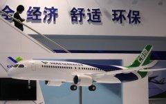 美国兰德公司:尽管投入巨资 中国大飞机梦仍远