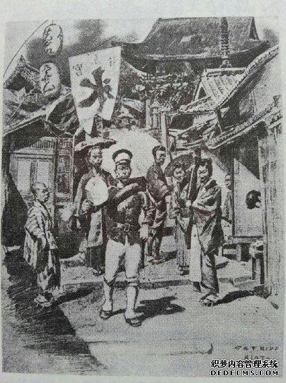 甲午前日本的战争准备:1879年提交攻占北京方略