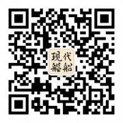 埃里克森:中国发展CATOBAR航母是摸着石头过海