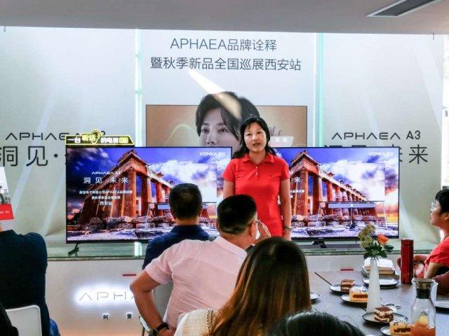 康佳APHAEA西安巡展:科技、艺术与人的融合创新 洞见未来的智慧